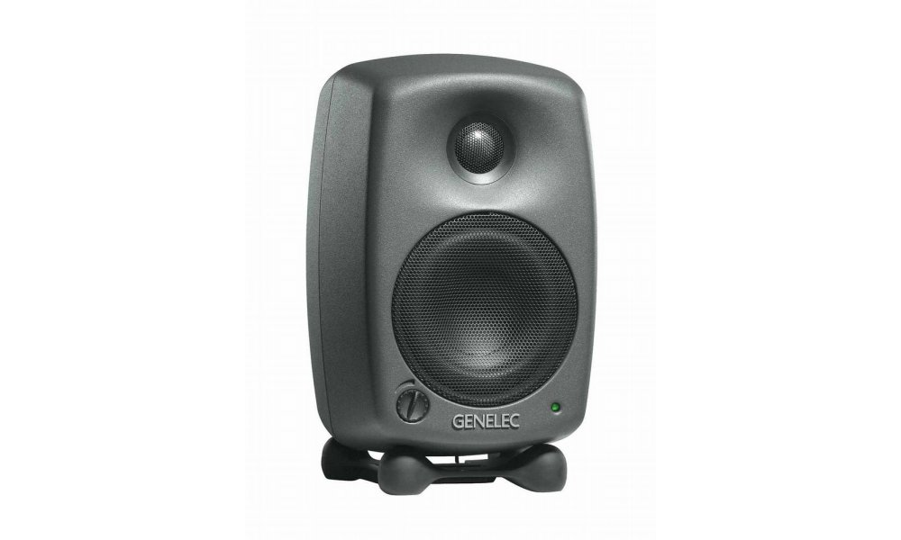 Genelec 8020CPM Compact, Two-way Active Nearfield Monitor